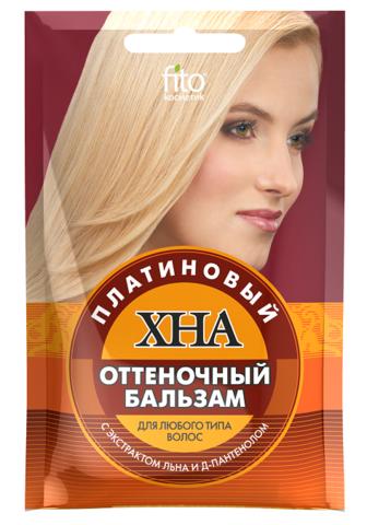 Фитокосметик Оттеночный бальзам Хна Платиновый с экстрактом льна и Д-пантенола 50мл