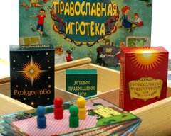 Православная Игротека (комплект из 3 игр в деревянной коробке). Настольная игра