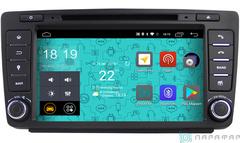 Штатная магнитола 4G/LTE с DVD для Skoda Octavia 2 04-13 на Android 7.1.1 Parafar PF878D
