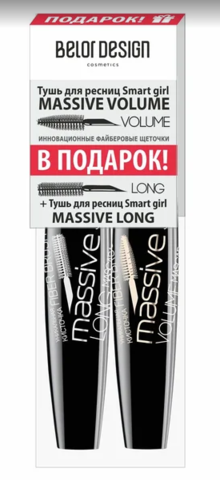 BelorDesign Smart Girl Тушь для ресниц Massive Volume + Massive Long в подарок