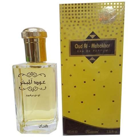 Oud Al Mubakhar