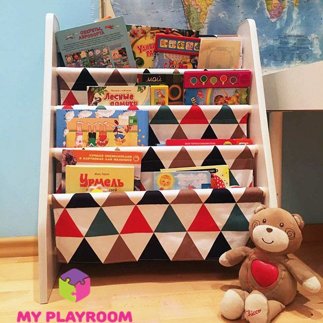 Монтессори-полочка для книг Myplayroom.ru