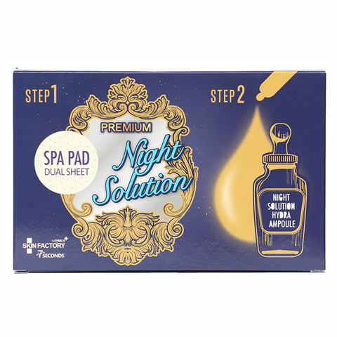 (BIGSALE) Пилинг салфетки SKIN FACTORY Premium Night Solution 2 Step 1 шт.