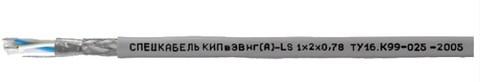 КИПвЭВнг(А)-LS 4х2х0,78 (200м)