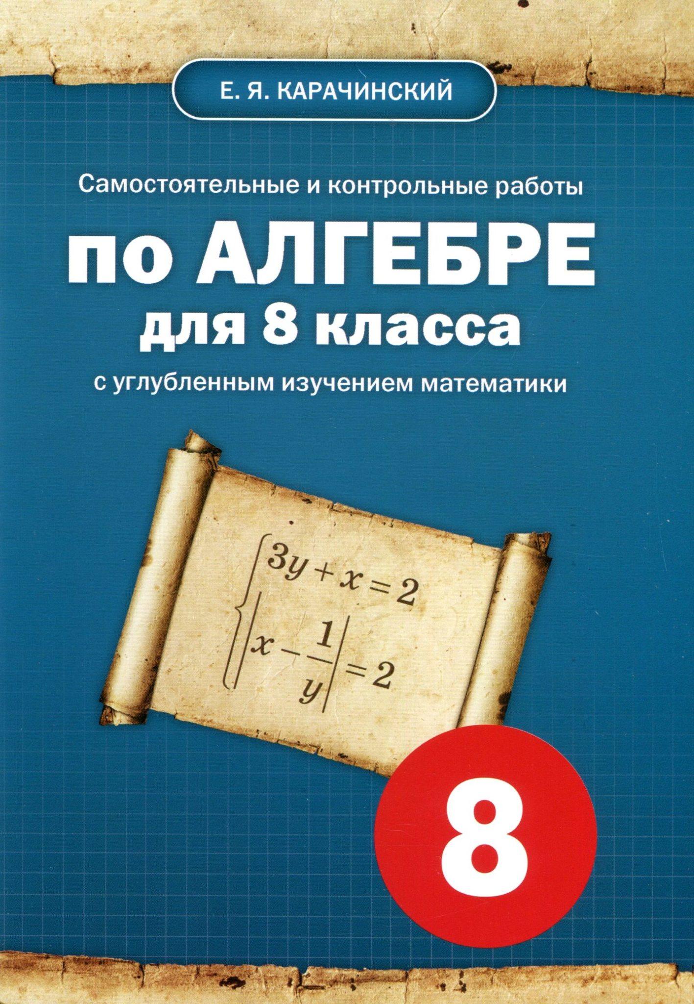 Изучать математику онлайн