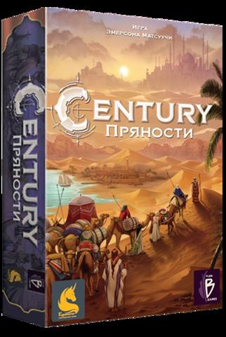 Century: Пряности