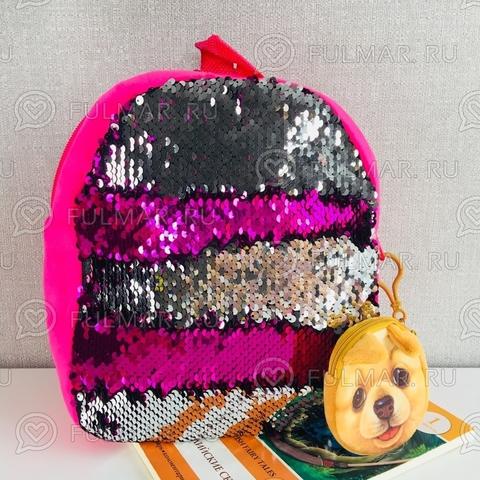 Рюкзачок Детский плюшевый с пайетками меняет цвет Малиновый -Серебристый и брелок-ключница Пёся