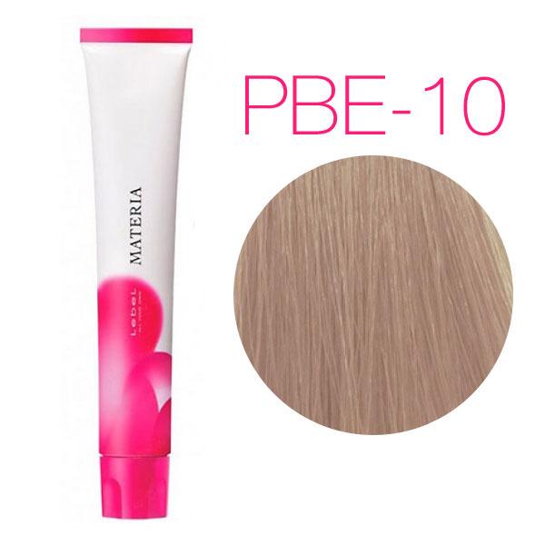 Lebel Materia 3D PBe-10 (яркий блондин розово-бежевый) - Перманентная низкоаммичная краска для волос