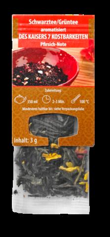 Ароматизированный купаж черного и зеленого чая 7 сокровищ императора (персик)