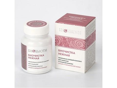 Биочистка «Нежная» 70гр. для сухой кожи (БиоБьюти)