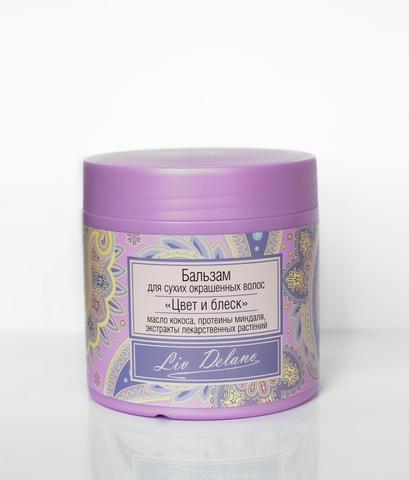 Liv delano Oriental touch Бальзам для окрашенных волос Цвет и блеск 350г