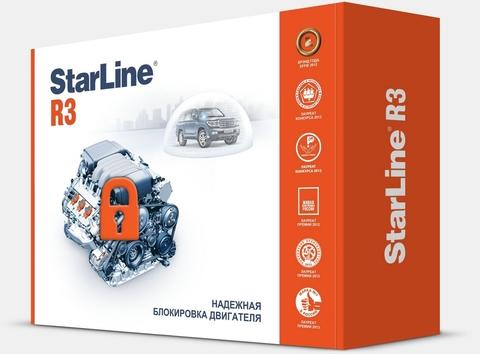 Реле StarLine R3