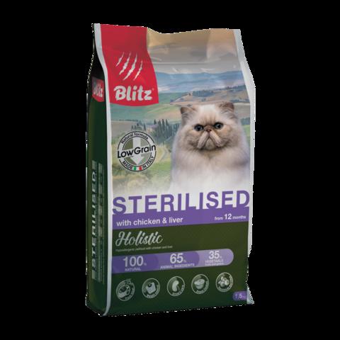 Blitz Holistic Sterilised Сухой корм для стерилизованных кошек с курицей и печенью (низкозерновой)
