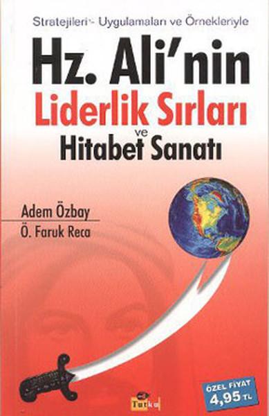 Kitab Hz.Ali'nin liderlik sırları ... | Adem Özbay