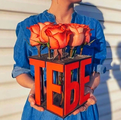 """Розы в деревянной подставке """"Тебе"""" #40535"""