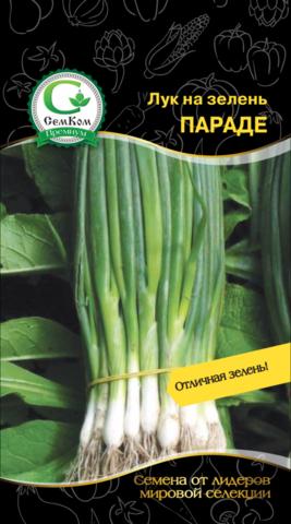 Семена Лук на зелень Параде (Bejo Zaden) 1000 сем