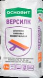 ОСНОВИТ ВЕРСИЛК Т-34 Шпаклевка гипсовая 20кг
