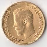 K6474, 1899, Россия, 10 рублей АГ Николай II, Au-900, 8,6 гр.