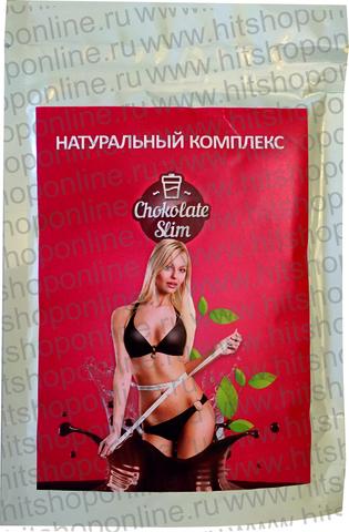 Chocolate Slim 1шт. (натуральный комплекс для похудения)