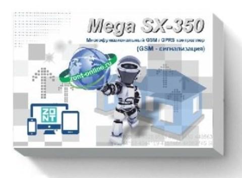 GSM-сигнализация Mega SX-350 Light