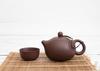 Исинский чайник 190 мл #P 19
