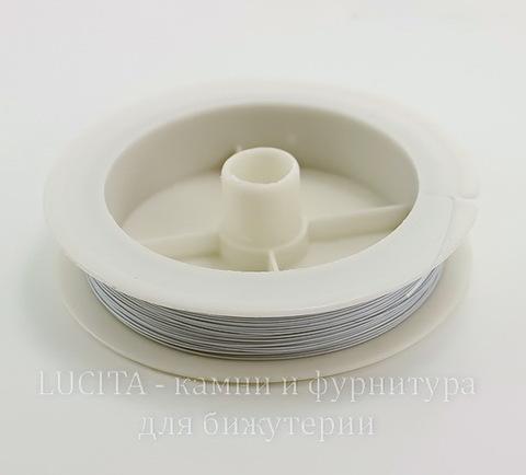 Тросик ювелирный 0,45 мм (цвет - белый) примерно 50 метров