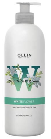 OLLIN SOAP Жидкое мыло для рук