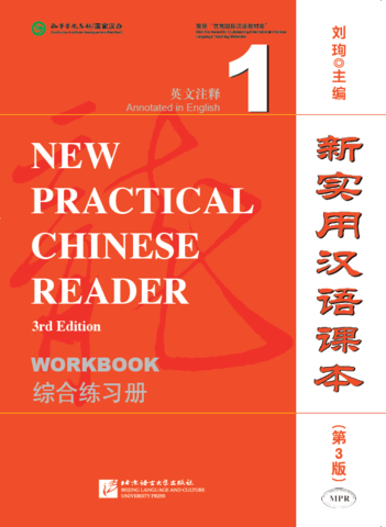 New Practical Chinese Reader (3rd Edition) vol.1 - Worktbook with 1CD
