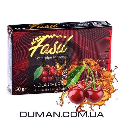 Табак Fasil Cola Cherry (Фасил Кола и Вишня)