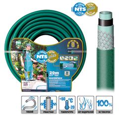 Профессиональный шланг FITT NTS® Plus MASTERPIECE - 1/2