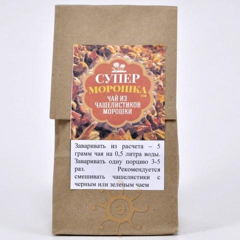 Чай из чашелистиков морошки, 25г