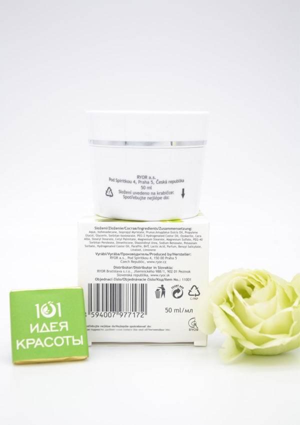 Ryor Питательный ночной крем для лица с миндальным маслом для сухой и очень сухой кожи, 50мл