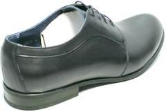 Темно синие туфли мужские Ikos 060-4 ClassicBlue.