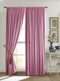 Mild (розовый). Готовые шторы.