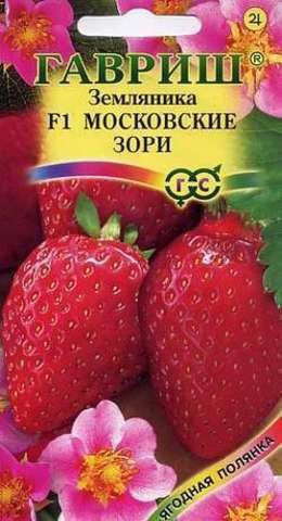 Семена Земляника Московские зори F1