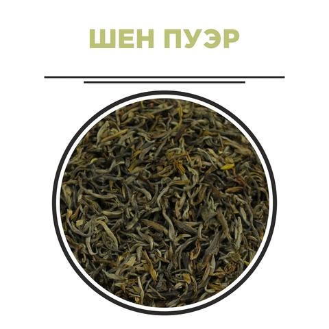 Чай шен пуэр логотип