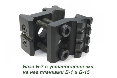 Кронштейн Б-1
