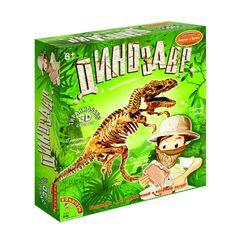 Большие палеонтологические раскопки- Тираннозавр