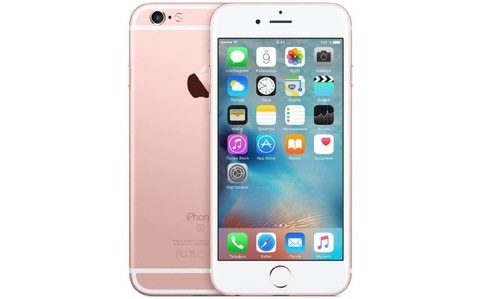 iPhone 6s 16GB Rose Gold RHQ