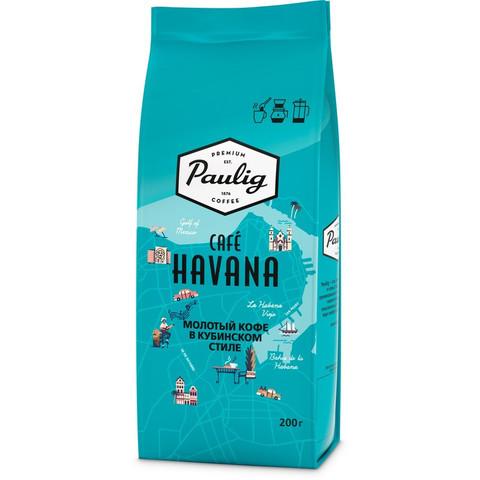 Кофе Paulig Cafe Havana молотый, 200г
