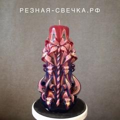 Резная свеча Королевский подарок 17 см