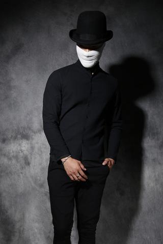 Рубашка «ZIUR» купить