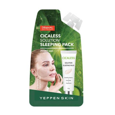 Yeppen Skin Восстанавливающая ночная маска для лица с экстрактом центеллы 10г