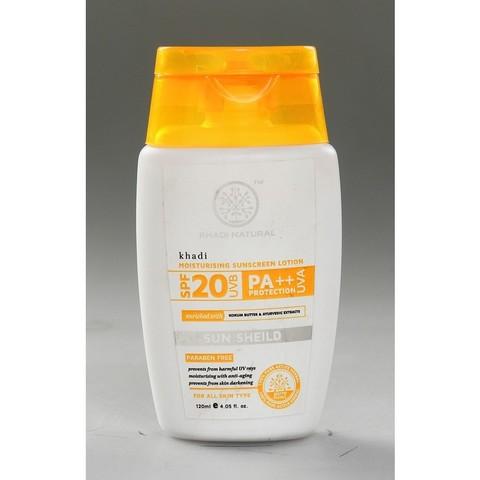 Лосьон солнцезащитный с маслом кокума SPF 20 - без парабенов, 100 мл