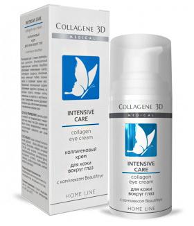 Крем для кожи вокруг глаз INTENSIVE CARE глобальный уход, Medical Collagene 3D