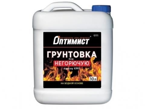 Оптимист Грунтовка под краску НГ класса пожарной опасности КМ0 G111