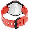 Купить Наручные часы Casio W-S220C-4A по доступной цене
