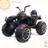 Квадроцикл Grizzly T001MP
