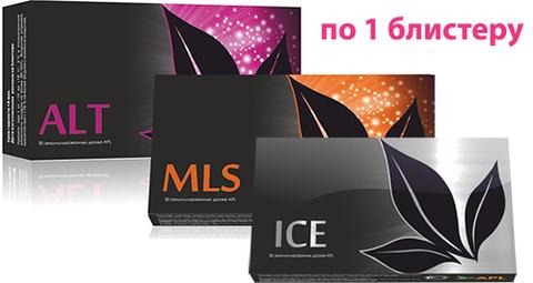 APL. Набор аккумулированных драже APLGO. MLS+ALT+ICE для избавления от паразитов, аллергии и оздоровления желудка по 1 блистеру