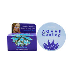 Патчи для глаз Petitfee Agave Cooling Hydrogel Eye Patch, 60 шт